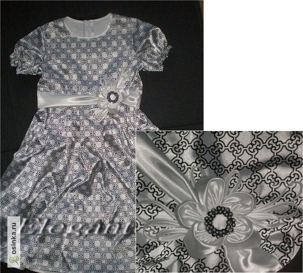 Фото. Нарядное платье для девочки.