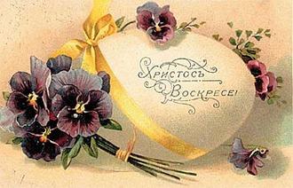 Фото. Русские пасхальные открытки начала XX века.