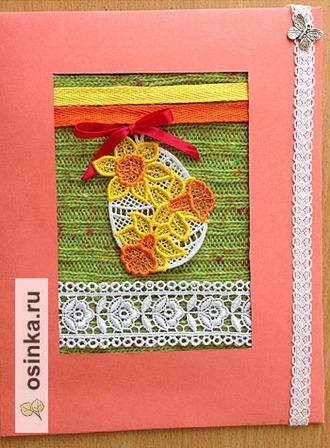 """Фото. Твид, кружево, машинная вышивка """"Нарциссы"""" - получается оригинальная пасхальная открытка. AnnaLila ."""