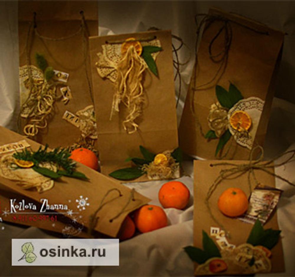 Фото. Декорированные пакетики для новогодних подарков - уже сами по себе праздник.