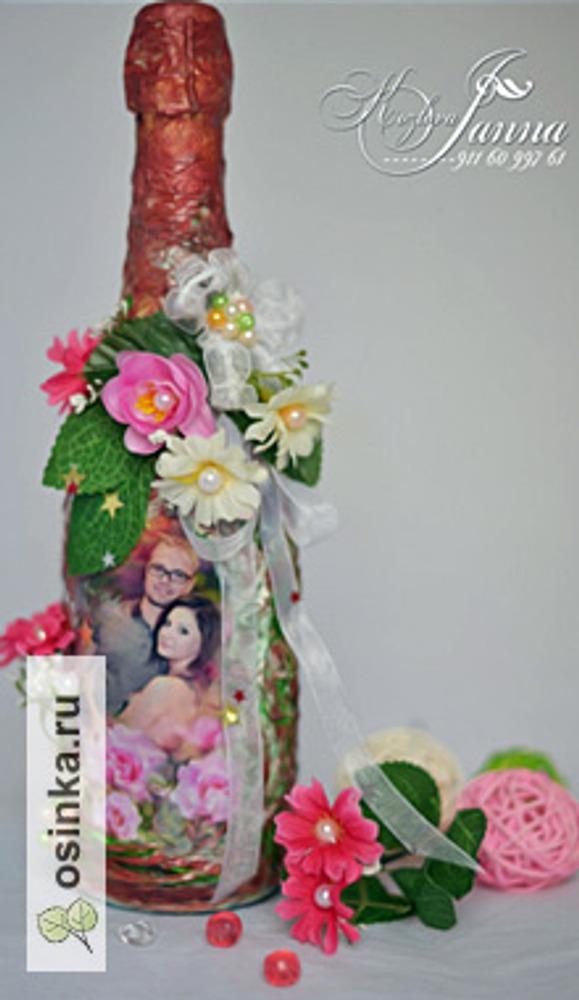 Фото. Свадебное оформление шампанского. Фото молодоженов обработано в фотошопе. Распечатка использована для декупажа бутылки.