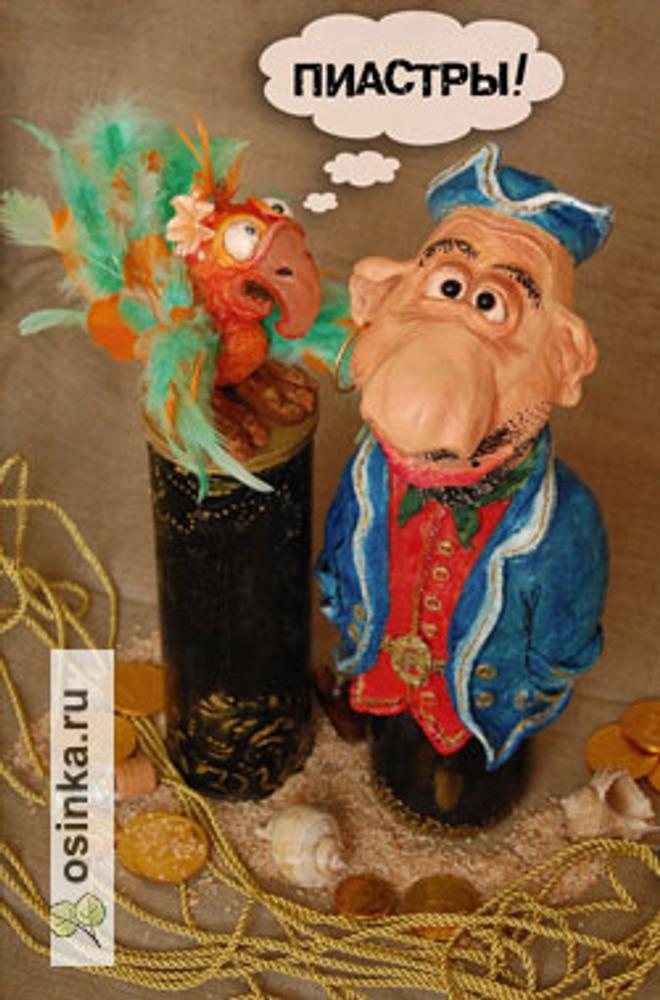 """Фото. Работа """"Пиастры"""" на конкурсе декорирования посуды """"В синем море, в белой пене"""" заняла 2 место. Пират и попугай выполнены из соленого теста."""
