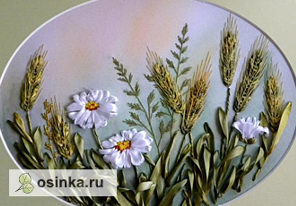 """Фото. Вышивка лентами """"Свежесть летнего дня"""" - ленты, шерстяное мулине, ткань тонирована красками (2013 г.)"""