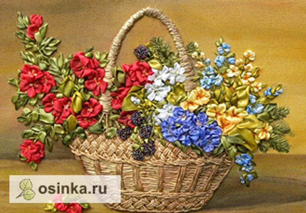 """Фото. Вышивка лентами """"Разноцветное лето в корзине"""" (2013 г.)."""