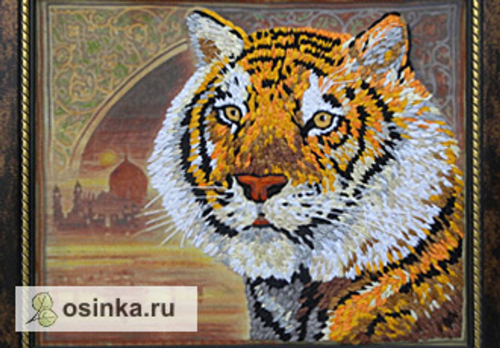 """Фото. """"Тигр на счастье!"""", вышивка лентами (декабрь, 2009)."""
