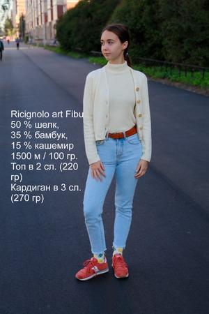 Фото. Комплект-двойка из топа и кардигана.  Автор работы - Svetlaniya