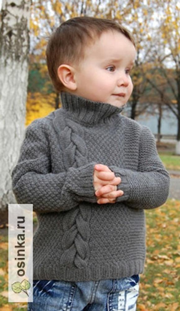 Фото. Свитер для маленького мужчины.
