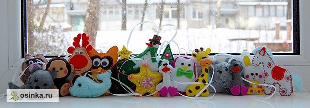 Фото. Галерея елочных игрушек-зверюшек из фетра, их Галина и Диана мастерили вместе.