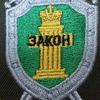 @Pashok_e98
