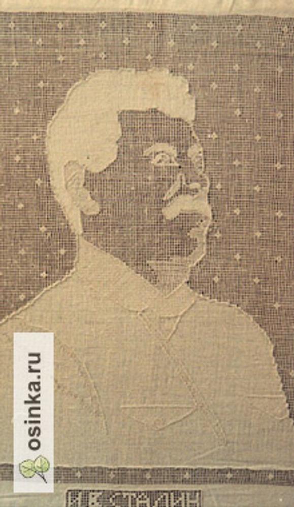 Фото. Изделия крестецких мастериц из музея Крестецкой строчки. Портрет Сталина, 1950-е гг,.