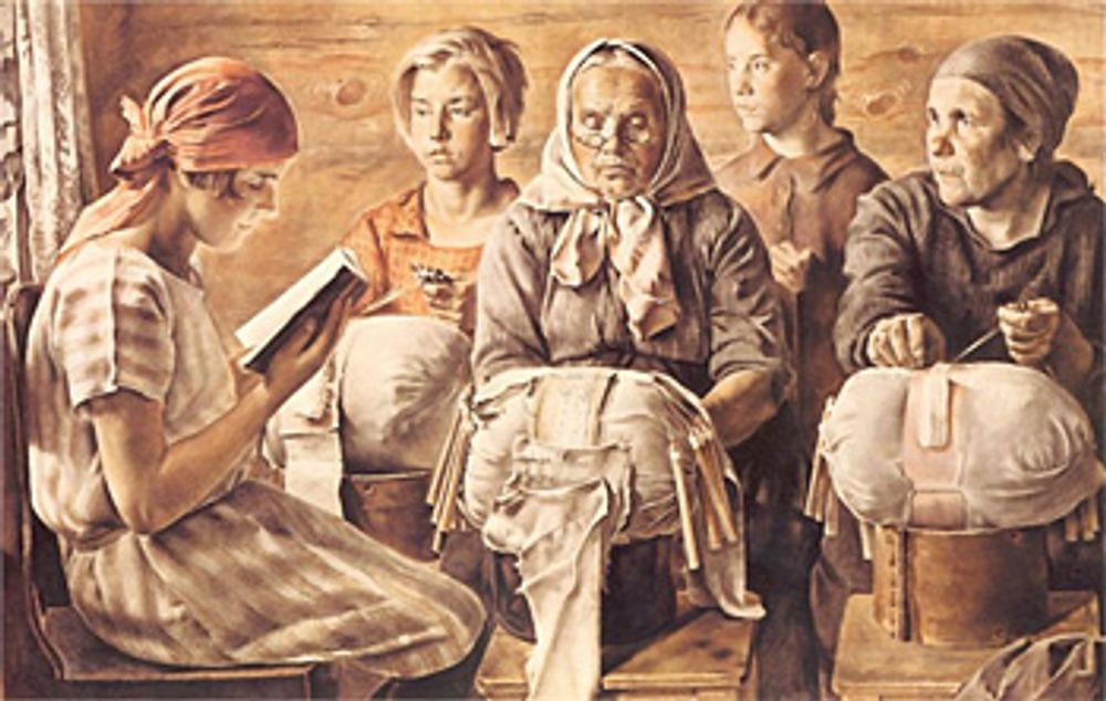 """Фото. Евгений Кацман """"Калязинские кружевницы"""", 1928 г."""
