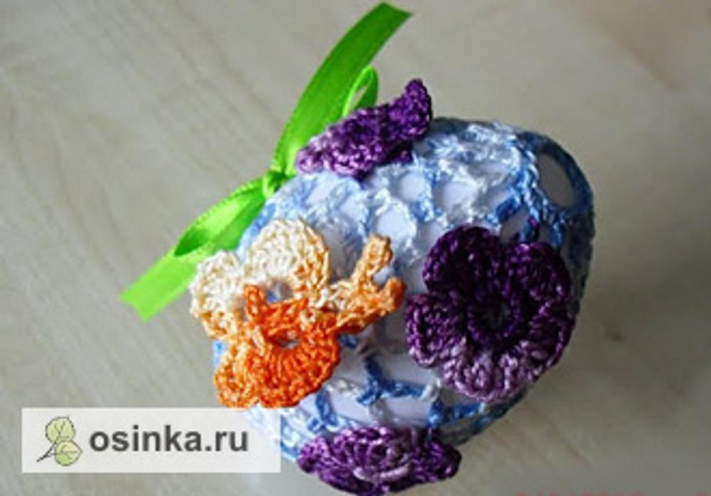 Фото. Пасхальное яйцо, обвязанное крючком. Автор - galy_na2010 .