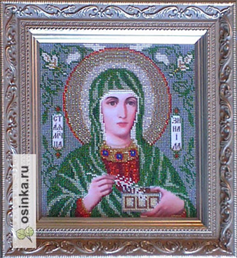 Фото. Вышитая бисером икона Святой Мученицы Зинаиды. Автор работы - Пче-Юлия