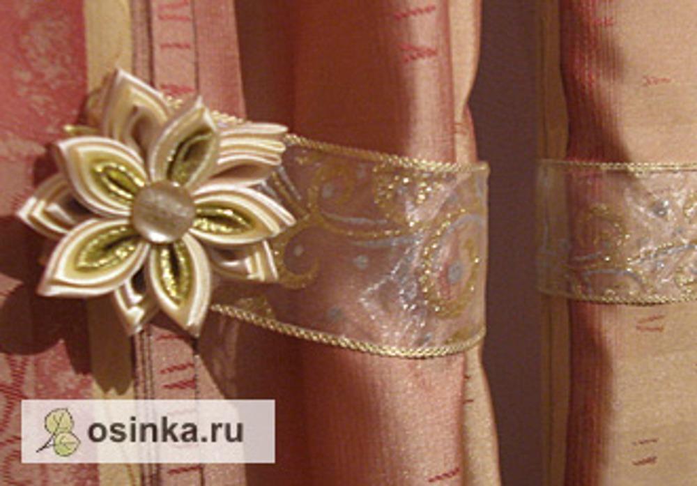 Фото. Цветочками-канзаши украшены прихваты для штор. Автор работы - Женя Плюстина .