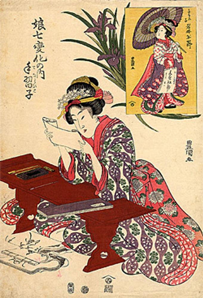 Фото. Гравюра Утагава Тоёкуни (1786 - 1865).