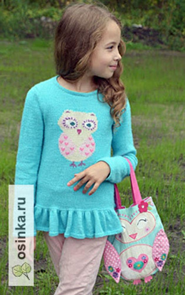 Фото. Пуловер с собой и кокетливая сумочка придутся по душе любой девочке. Автор работы - verunya8 .