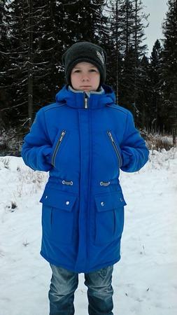Фото. Зимняя куртка сыну.