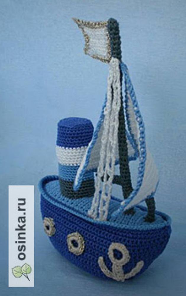 Фото. Кораблик, пока без имени. Автор работы - natalja142 .