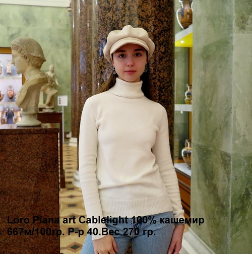 Фото. Белый кашемировый свитер. Автор работы - Svetlaniya