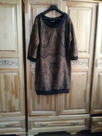 Фото. Платье из трикотажа на меху.  Автор работы - vavilena
