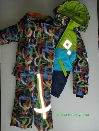 Фото. Зимний комплект для племянника. Автор работы - Елена весенняя