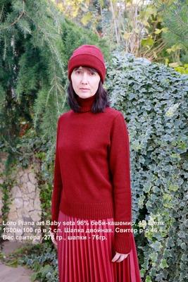 Фото. Бордовый комплект из свитера и шапки. Автор работы - Svetlaniya