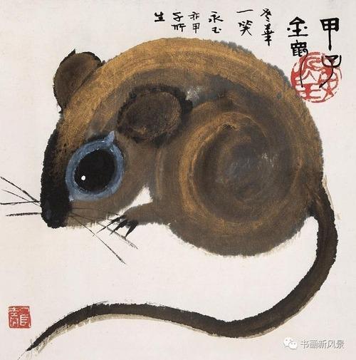 """Фото. """"Золотая мышь"""", Хаун Юнюй"""