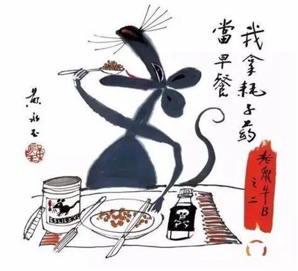 """Фото. """"Изысканная еда"""", Хаун Юнюй"""