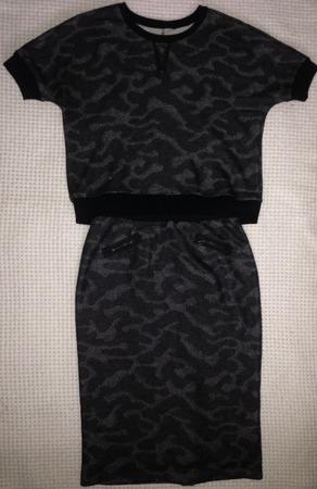 Фото. Костюм из остатков футера, юбка на подкладке. Автор работы - octrov_natali