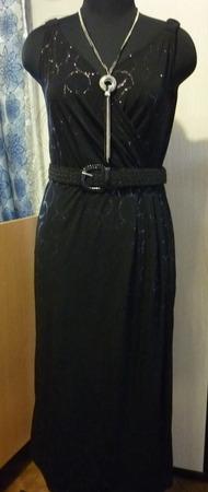 Фото. Платье на корпоратив.  Автор работы - Слобожанка