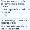 @Bubadelka