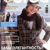 @Vestoga