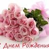 @Светланка***