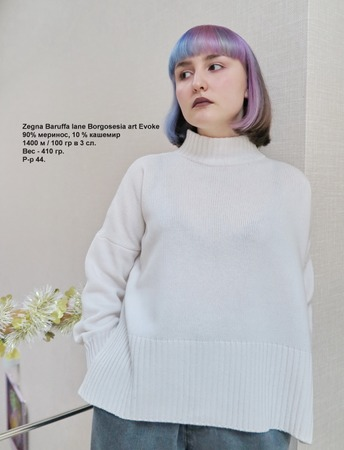 Фото. Белый свитер из мериноса с кашемиром.   Автор работы - Svetlaniya