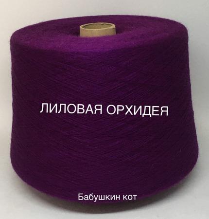 Бабушкин кот - Белорусская, Турецкая пряжа. Вязальные машины