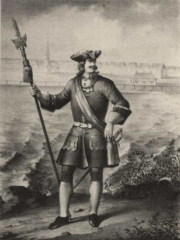 """Фото. Гравюра """"Офицер пехотного полка с 1700 по 1732 год с протазаном"""""""