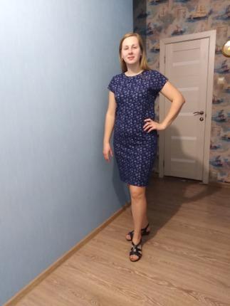 Фото. Домашнее платье. Автор работы - Artliz