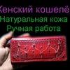 @Kozheman