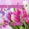 @Mariya_Marysa