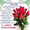 @neznakomochka