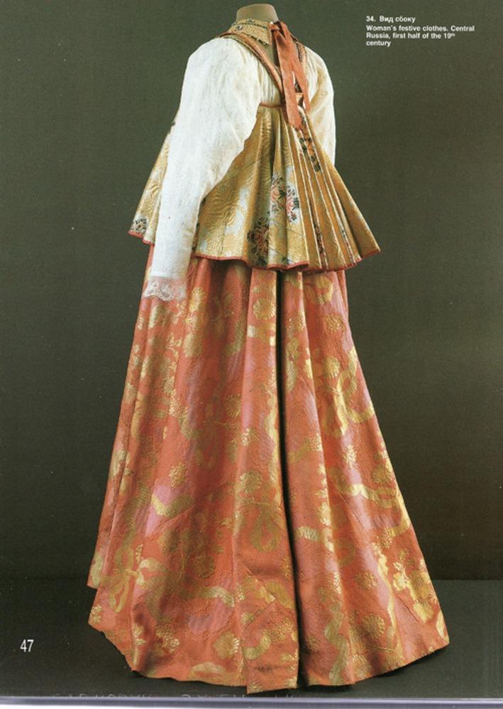 Фото. 44. Русский народный костюм.