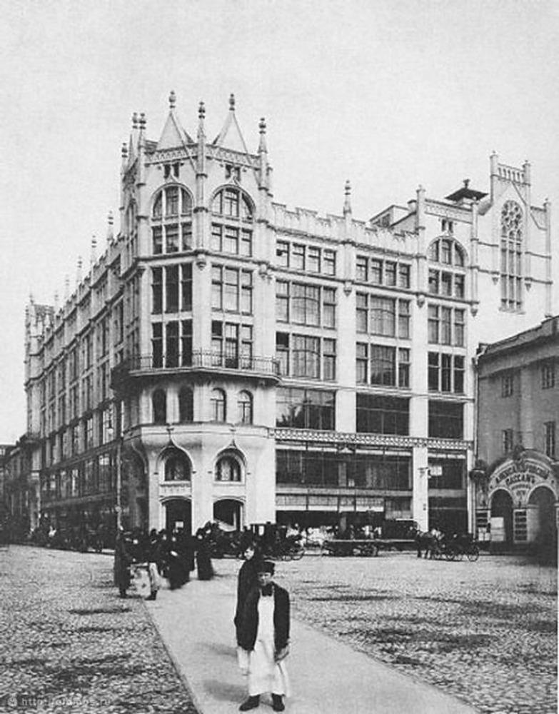 """Универсальный магазин """"Мюр и Мерилиз"""". 1908 г."""