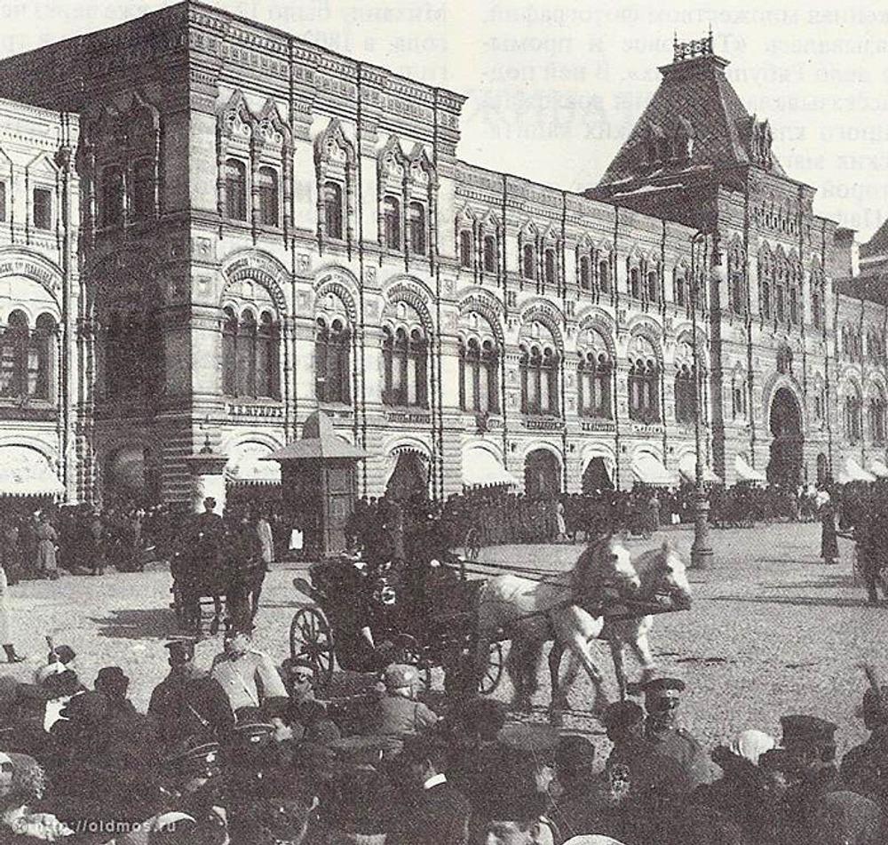 Верхние торговые ряды на Красной площади. 1900 г.
