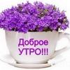 @анютка-марфутка