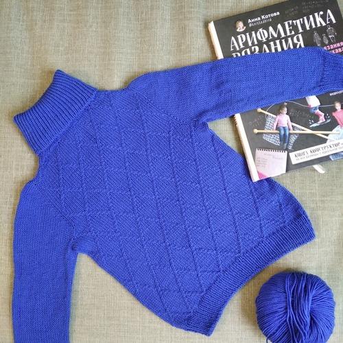 Фото. Детский свитер ромбами.   Автор работы - Olga_C