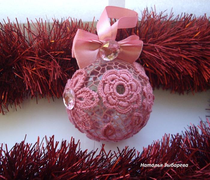 Фото. Не по сезону, но  новогодний шар в технике ИК. Автор работы - NaTaly1404