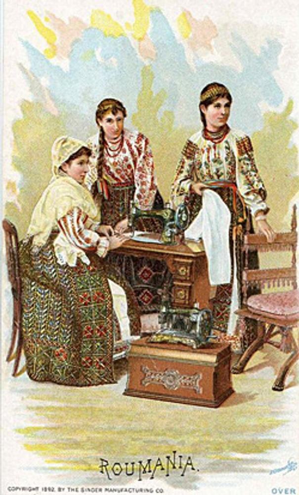 """Фото. Реклама фирмы """"Зингер"""" к Всемирной Выставке 1892 года. Румыния.."""
